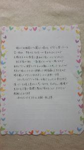 芦屋市のピアノ教室 生徒さんの声