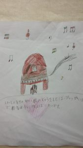 芦屋市ピアノ教室 生徒さんの声
