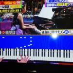 目に見えるピアノ演奏!!