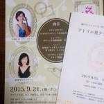 神戸ビエンナーレ「まちなかコンサート」