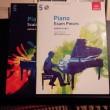 ABRSMピアノ検定(英国王立音楽検定)