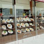 芦屋市のレストラン「洋食館 たけぞの本館」