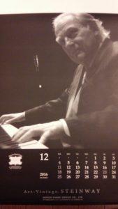 ピアニスト デムス先生