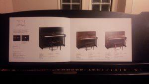 ヤマハ アップライトピアノ
