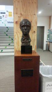 井口基成先生の胸像