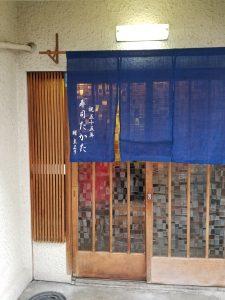 お寿司 ピアノ 芦屋