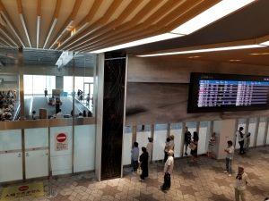 伊丹空港 大阪空港