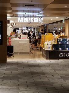 伊丹空港 大阪空港 打ち上げ